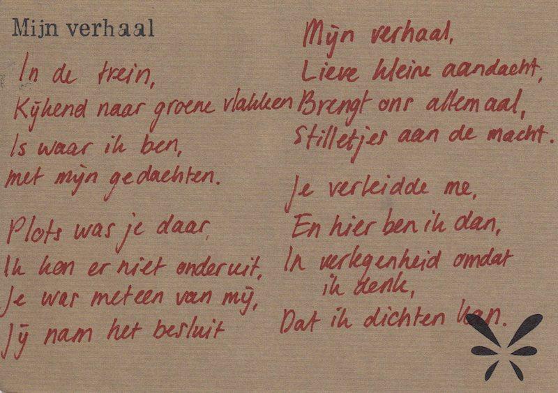 Dichter
